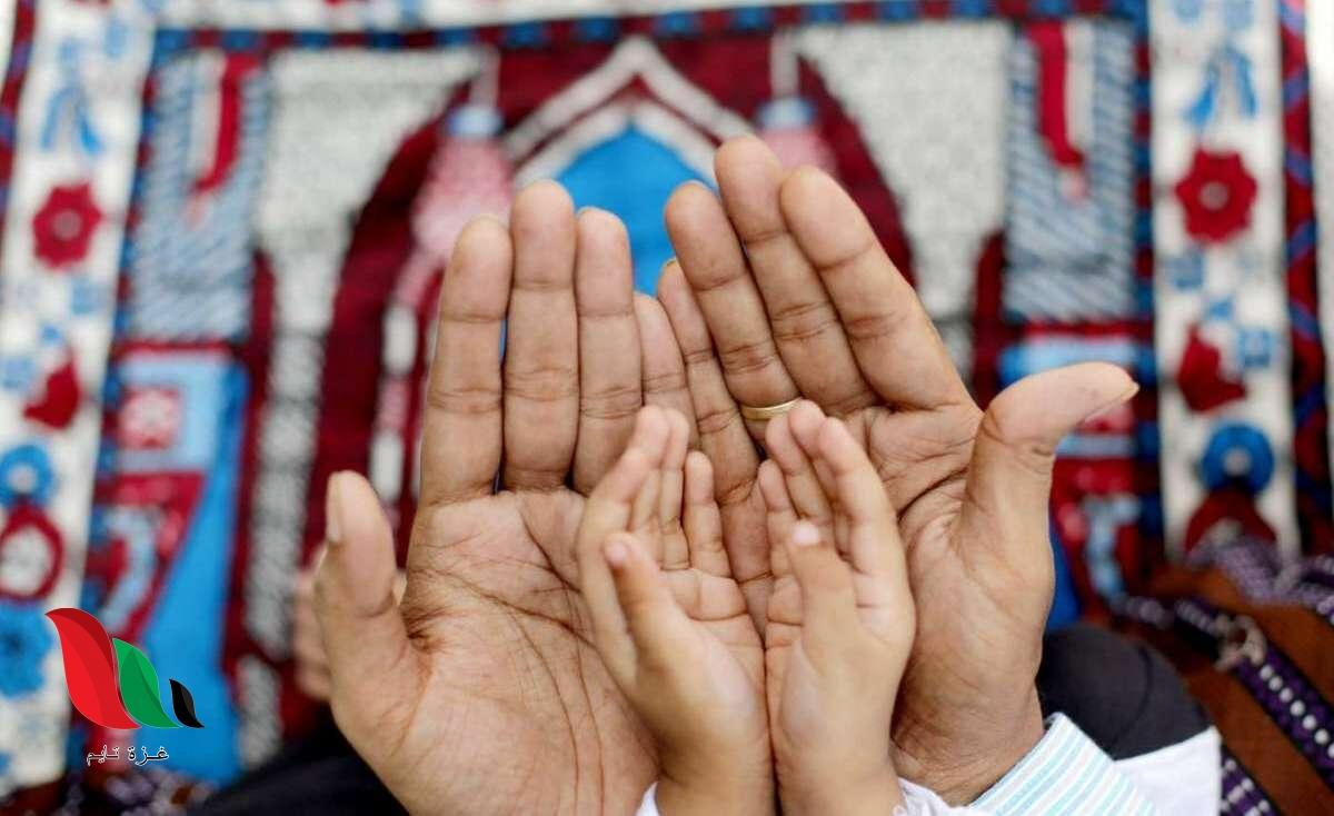 تحميل تكبيرات عيد الاضحى العيد الكبير mp3 الحرم المكي لبيك اللهم لبيك لمدة ساعة