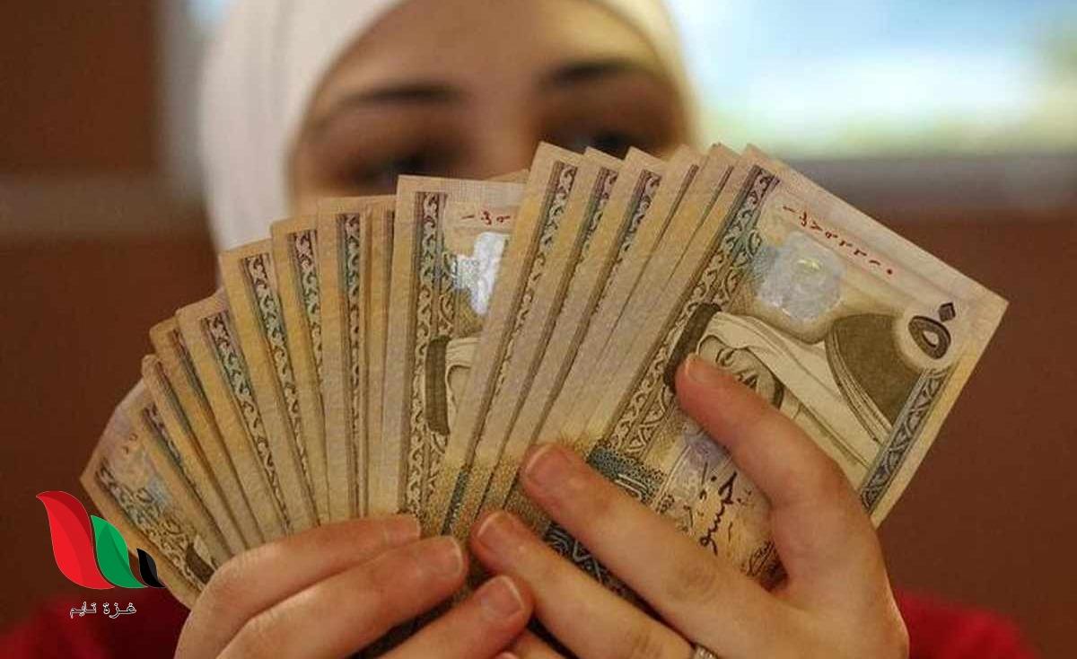 رابط تسجيل وموعد صرف مساعدة 100 دينار للاجئي أبناء غزة في الأردن
