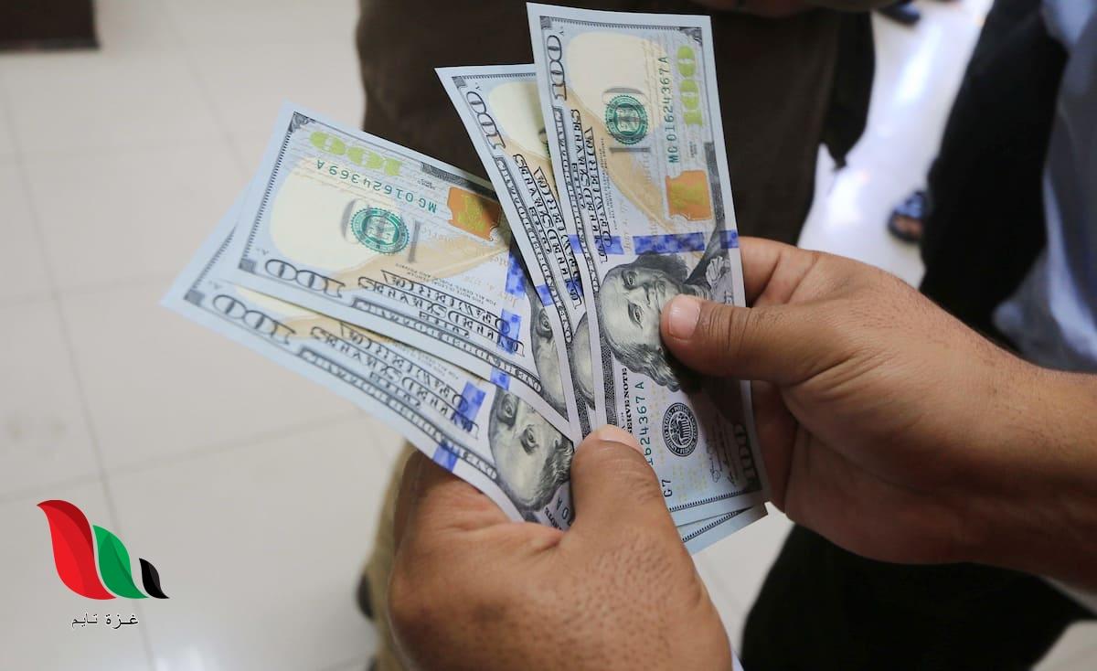 رابط فحص 40 دولار الوكالة للمستفيدين من الكوبونات الغذائية في غزة