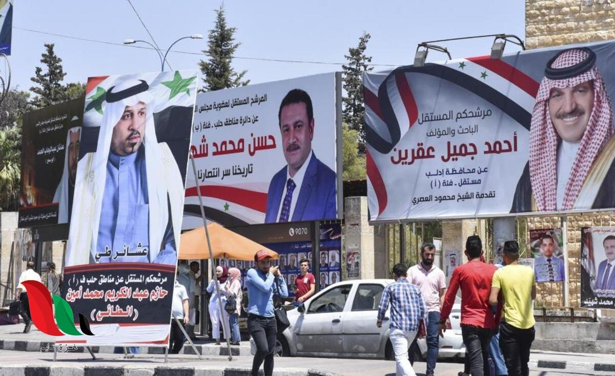 نتائج انتخابات مجلس الشعب السوري 2020.. هل فاز حزب البعث؟