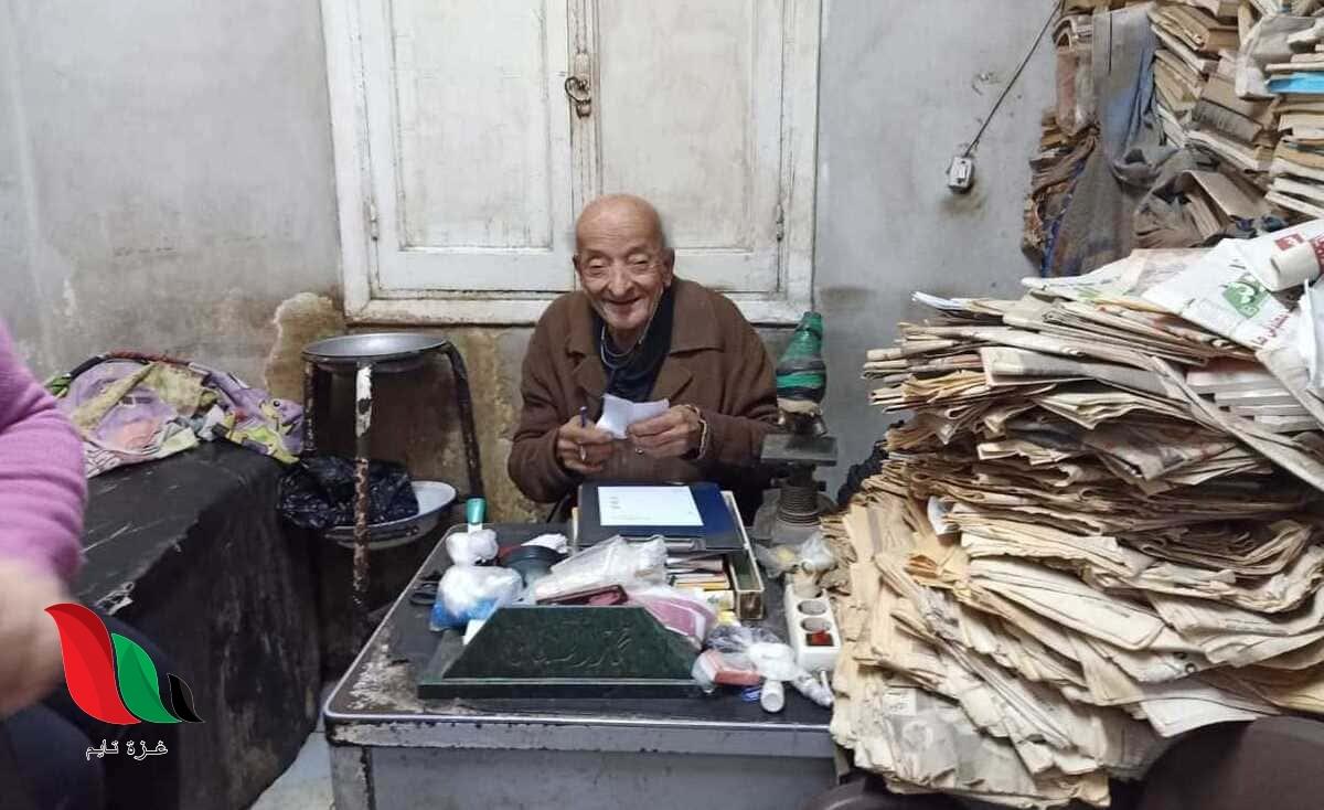 ويكيبيديا تنشر السيرة الذاتية عن الدكتور محمد مشالي طبيب الغلابة في مصر