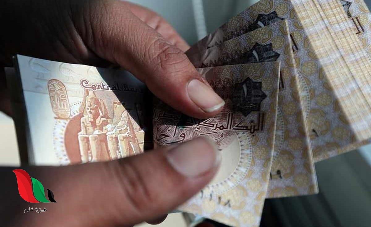 جدول وموعد صرف مرتبات شهر يوليو ومعاشات اغسطس 2020 في مصر