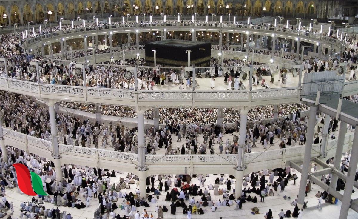 شاهد: قناة السعودية الاولى بث مباشر لمناسك الحج من مكة المكرمة