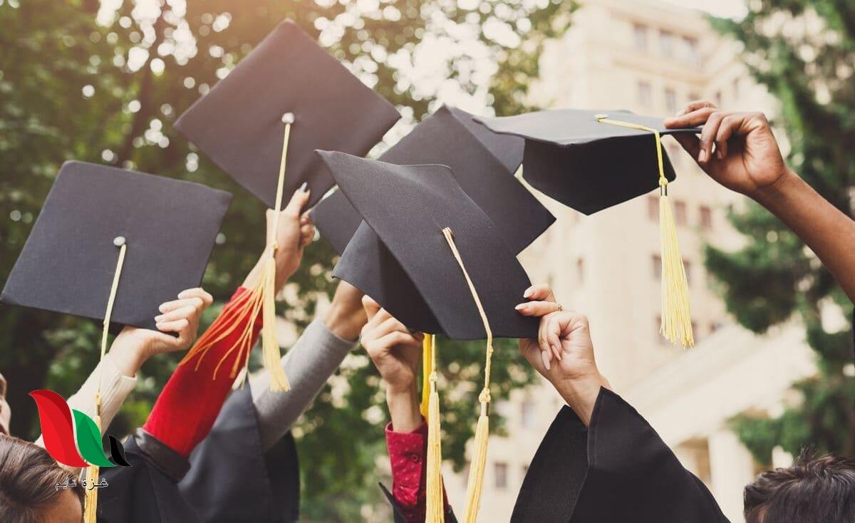 نتائج الثانوية العامة 2020 في دولة الامارات العربية المتحدة