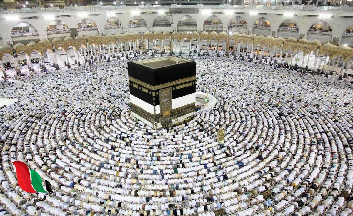السعودية: وزارة الحج تنشر المسار الإلكتروني لحجاج الداخل 1441
