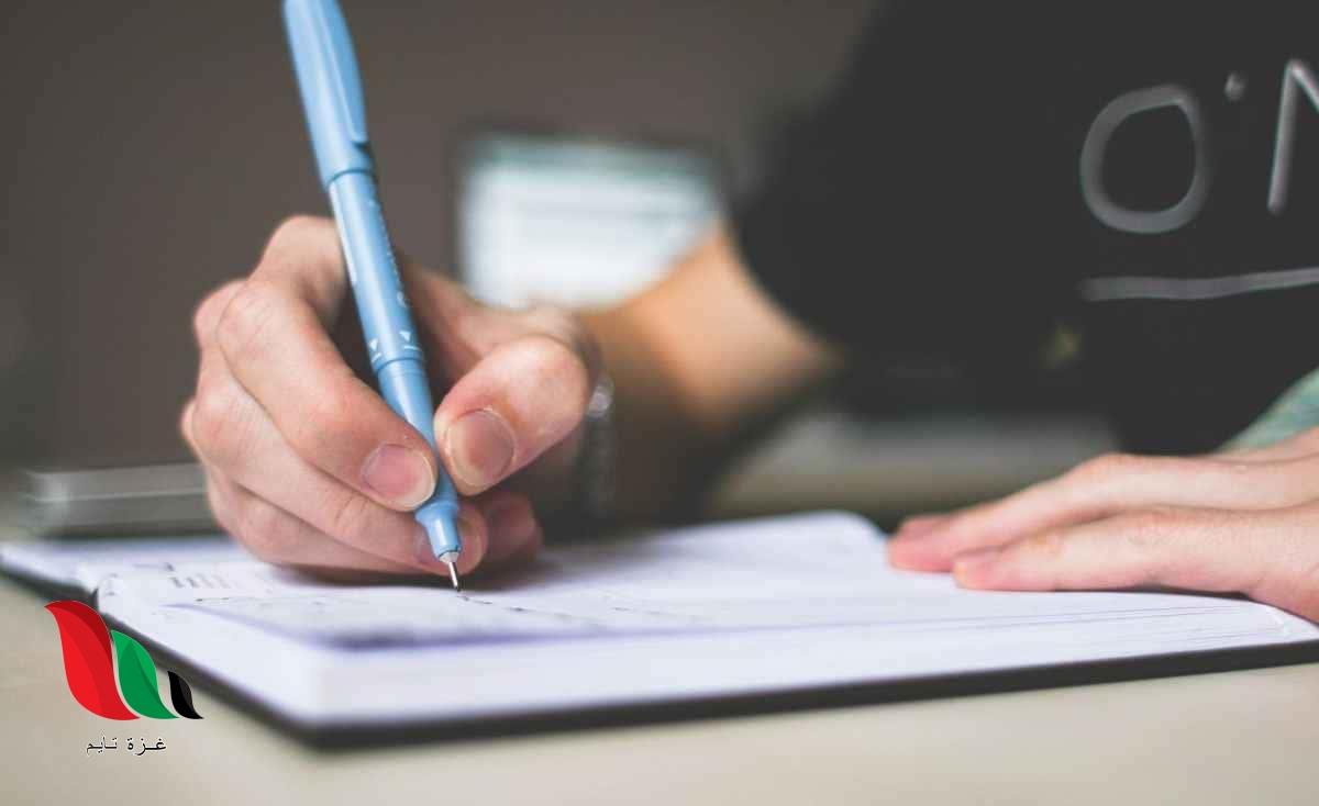 تسريب اجابات امتحان الفيزياء للصف الثالث الثانوي 2020 في مصر