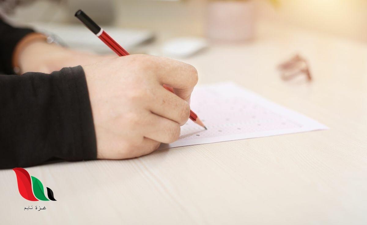 اجابات امتحان الكيمياء للثانوية العامة 2020 توجيهي في الأردن