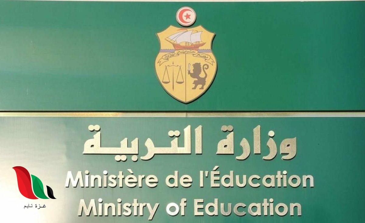 الاعلان عن نتائج اصلاح مناظرة النوفيام 2020 في تونس