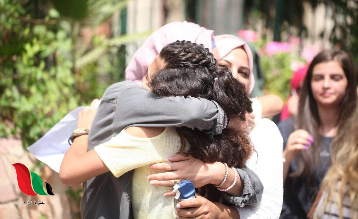 اوائل الثانوية العامة 2020 في فلسطين لمرحلة الثانوية العامة توجيهي
