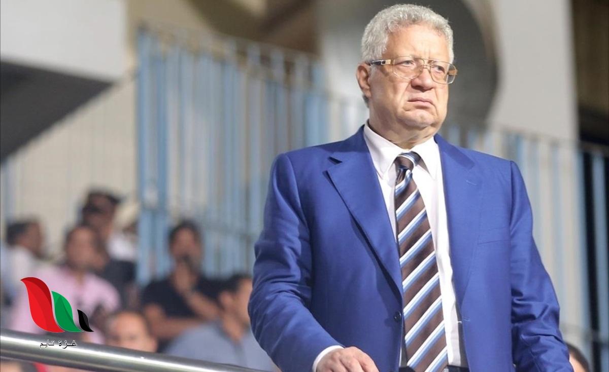 شاهد: فيديو مرتضى منصور الاخير المسرب الفاضح يشتم الخطيب