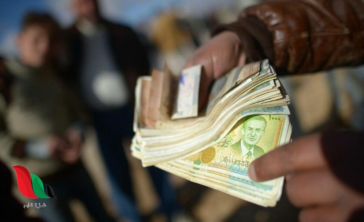 سعر صرف الليرة السورية مقابل الدولار الأمريكي اليوم الاثنين 13 تموز 2020