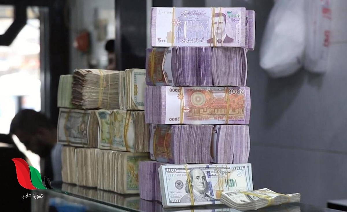 سعر صرف الليرة السورية اليوم الأحد 12 تموز 2020 مقابل الدولار الأمريكي