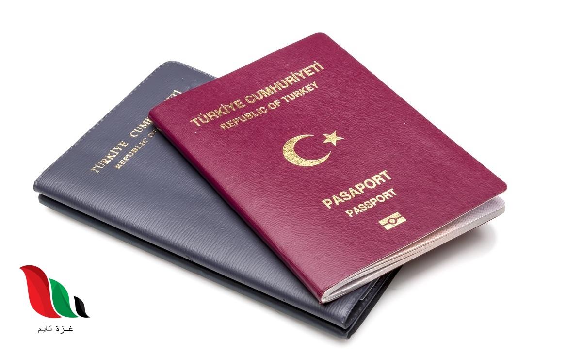 رابط متابعة ملف التجنيس في تركيا للمقيمين الجدد والقدامى