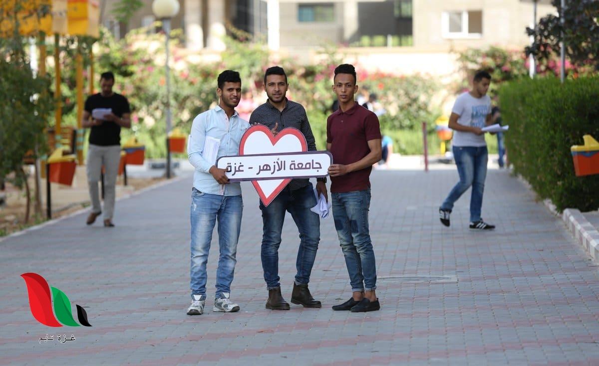 """""""الثانوية العامة"""" في غزة .. أحلام تعصف بها رياح الوضع الاقتصادي"""