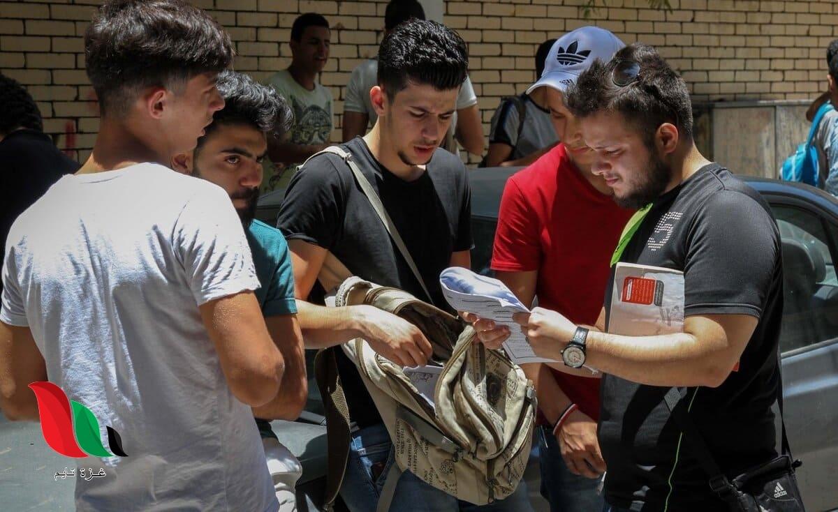 الإعلان عن نتائج الثانوية العامة في مصر لعام 2020 بالاسم ورقم الجلوس