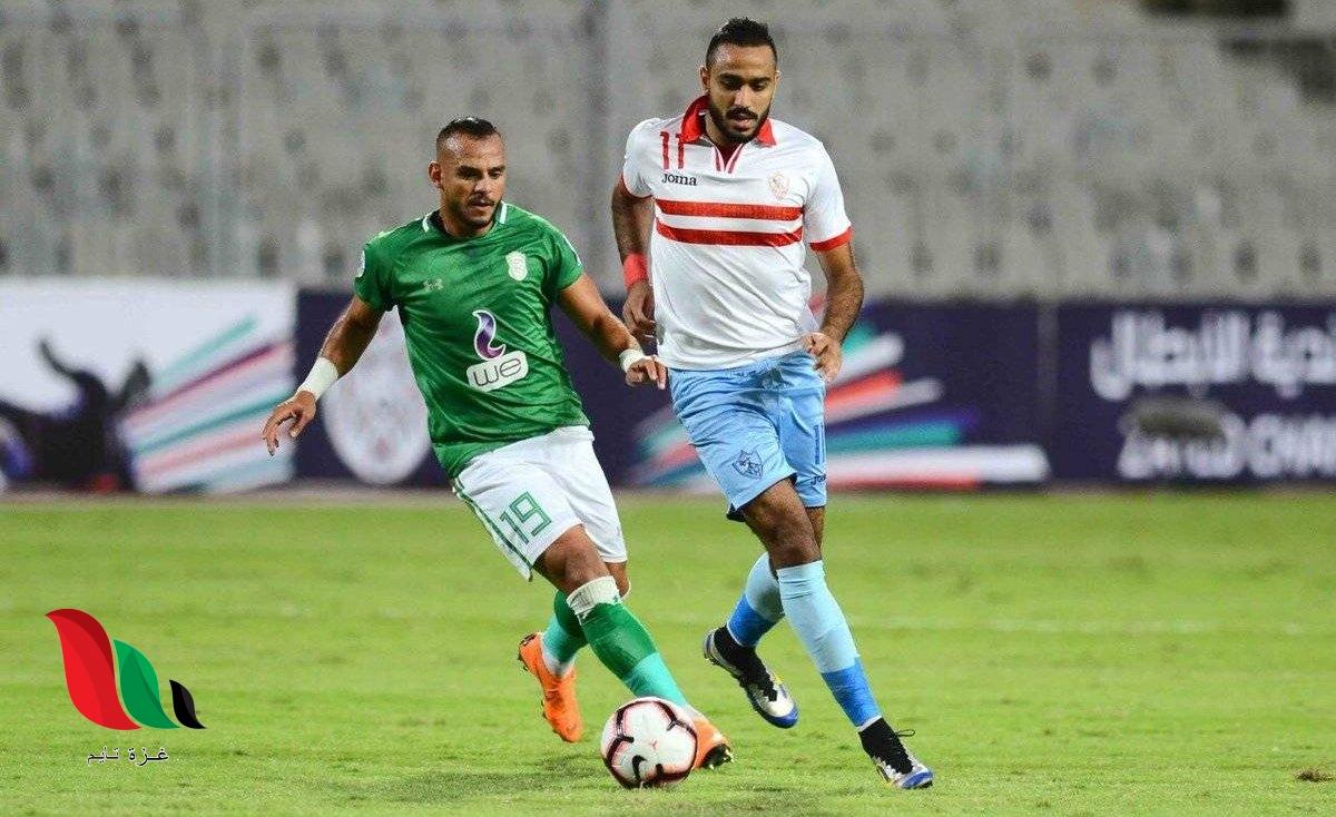 شاهد ملخص اهداف مباراة الزمالك والاتحاد السكندري في الدوري المصري 2020