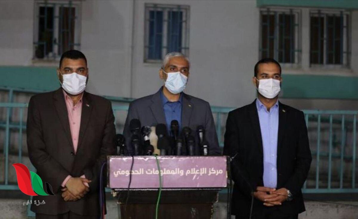 كورونا غزة .. الصحة تعلن تسجيل اصابات جديدة بالفيروس