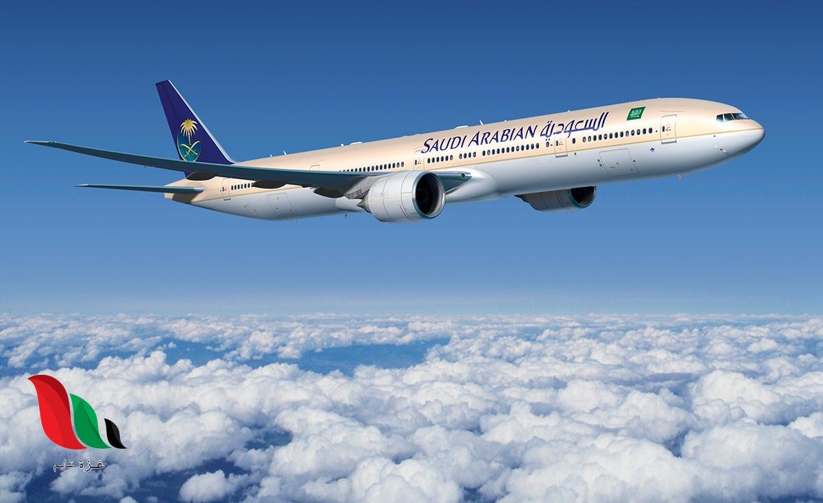 متى يفتح الطيران الدولي في السعودية 1442 2020