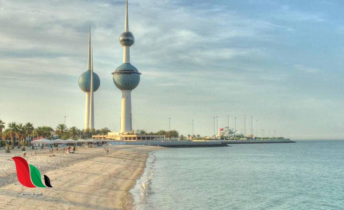 حالة الطقس في الكويت اليوم وحتى نهاية الاسبوع القادم