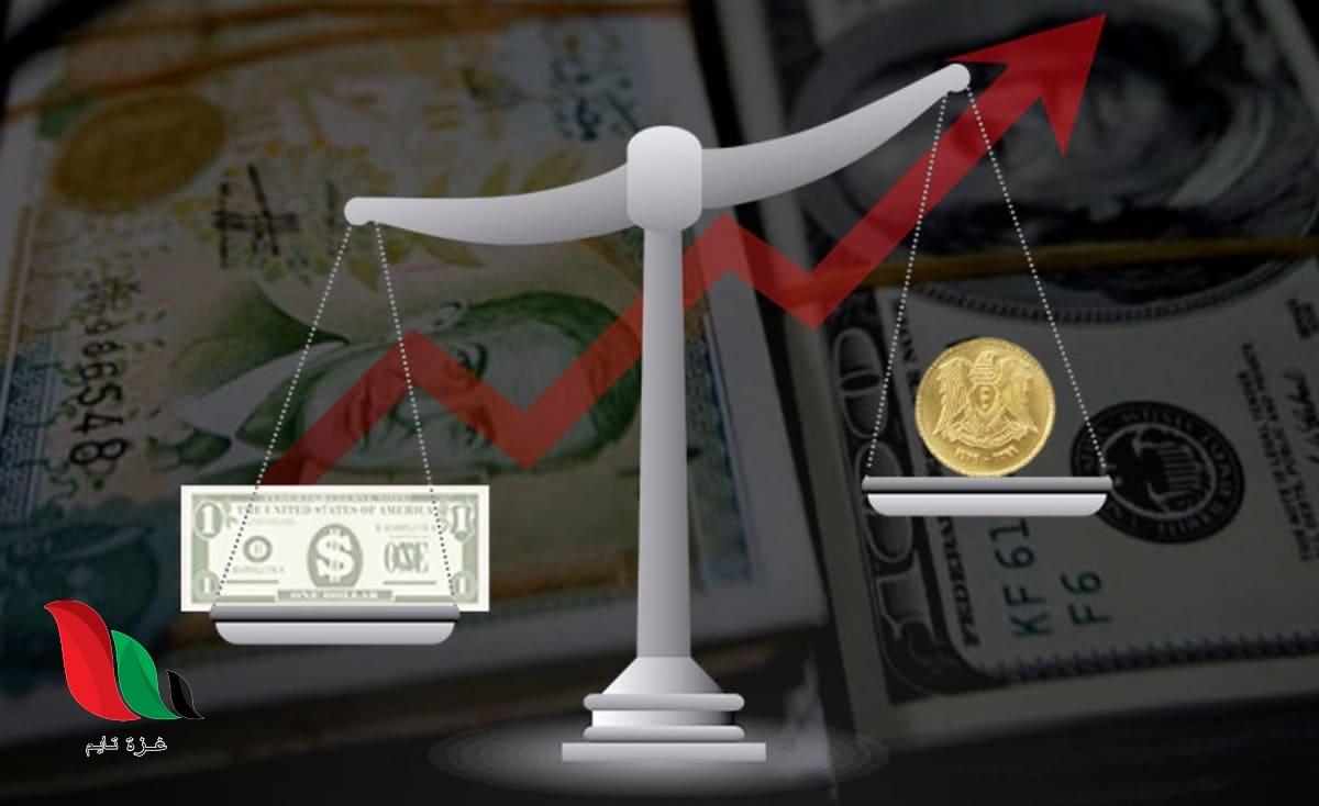 موقع سعر صرف الليرة السورية وسعر الدولار في سوريا اليوم الأحد 2 آب 2020