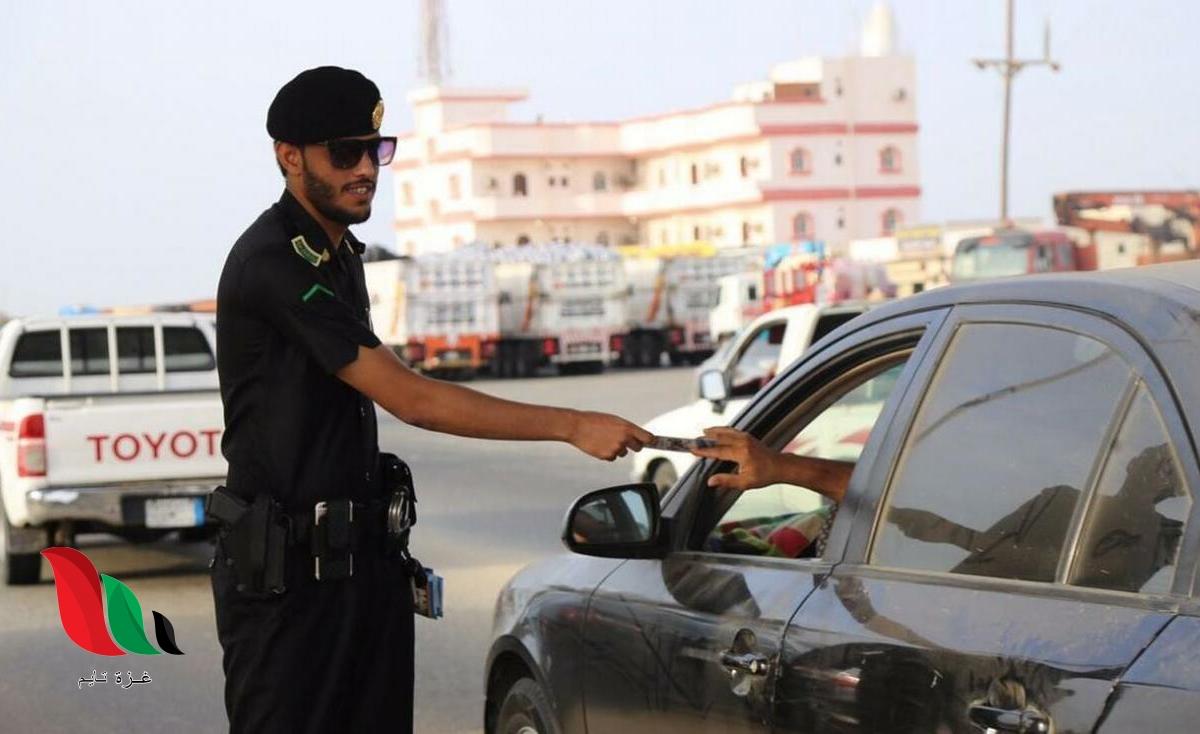 السعودية: طريقة حجز موعد المرور بدون أبشر 1442