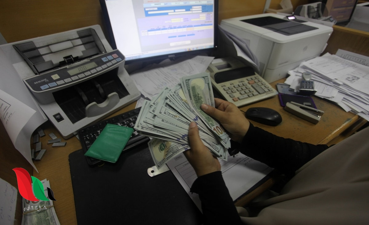 رابط فحص 100 دولار المقدمة من المنحة القطرية شهر 8 2020
