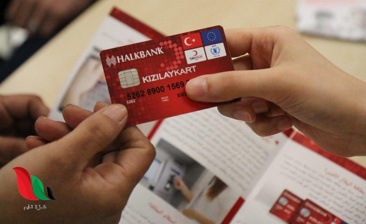تركيا تنشر رابط تحديث البيانات في هاتاي للأجانب