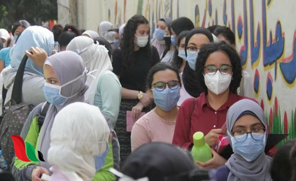 موقع نذاكر ينشر نتيجة تظلمات الثانوية العامة 2020 في مصر