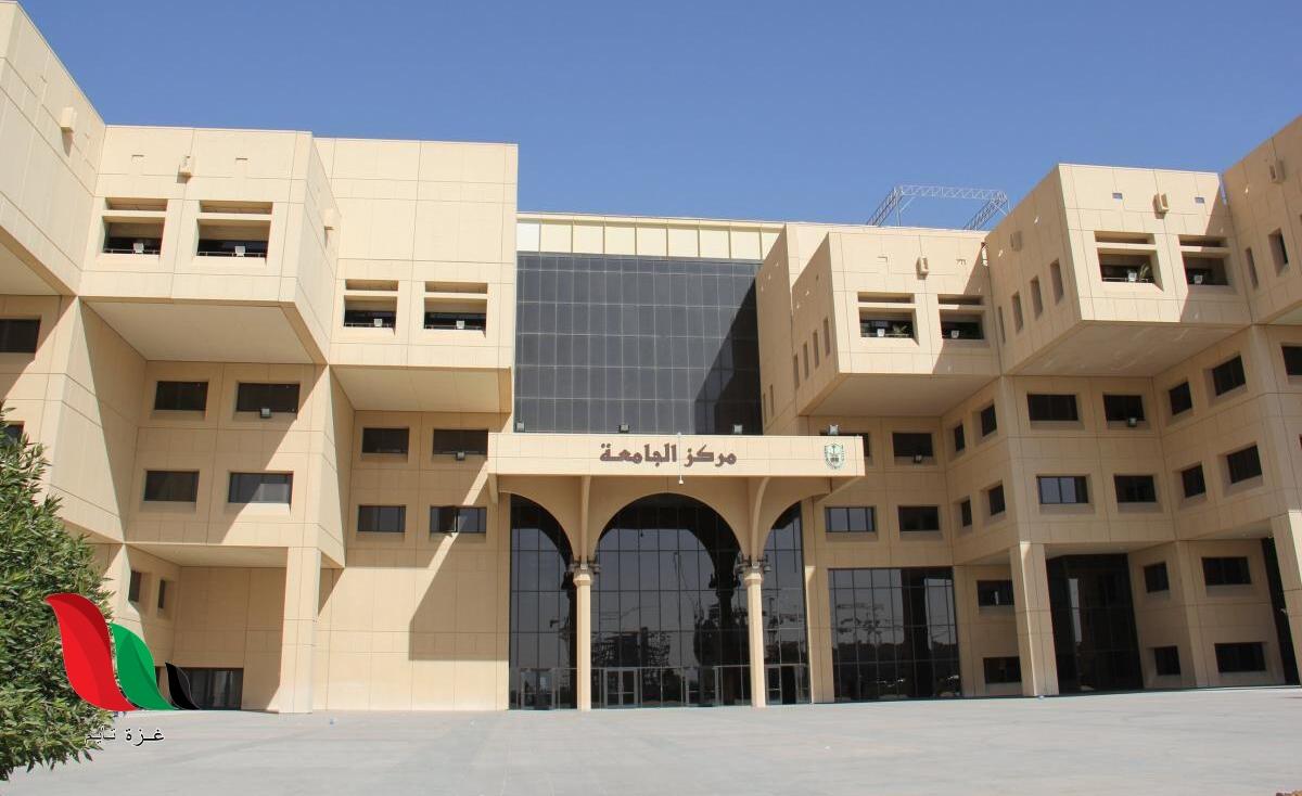تعرف على تخصصات جامعة الملك عبدالعزيز 2020 في السعودية