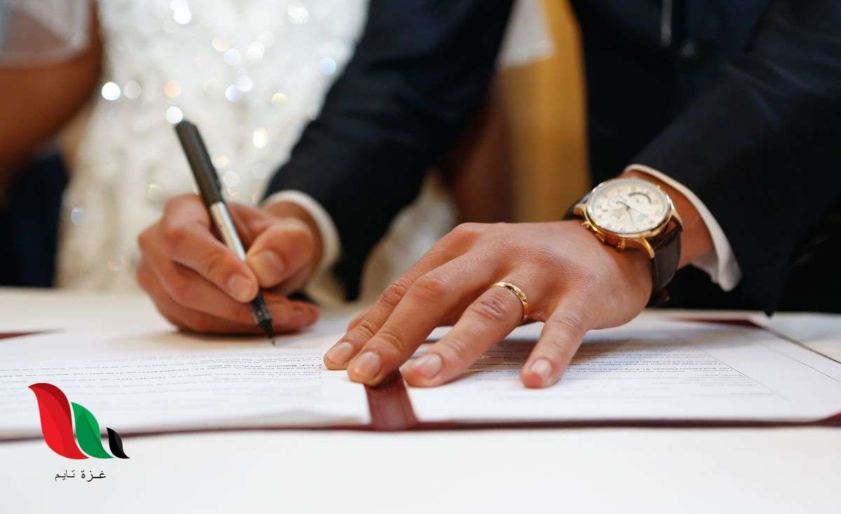 طريقة حجز موعد تحليل زواج في السعودية لعام 1442