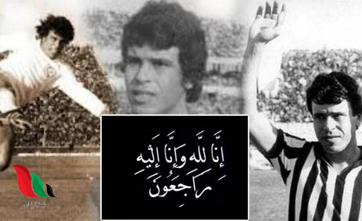 """تقارير تكشف سبب وفاة اللاعب حمادي العقربي ومعاناة """"الأيام الأخيرة"""""""
