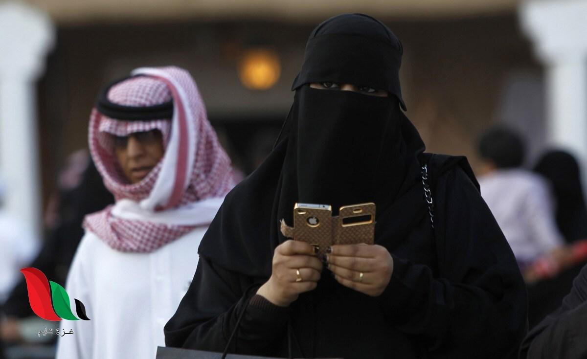 شاهد: قصة قضية خلود فايع عسيري تشعل مواقع التواصل