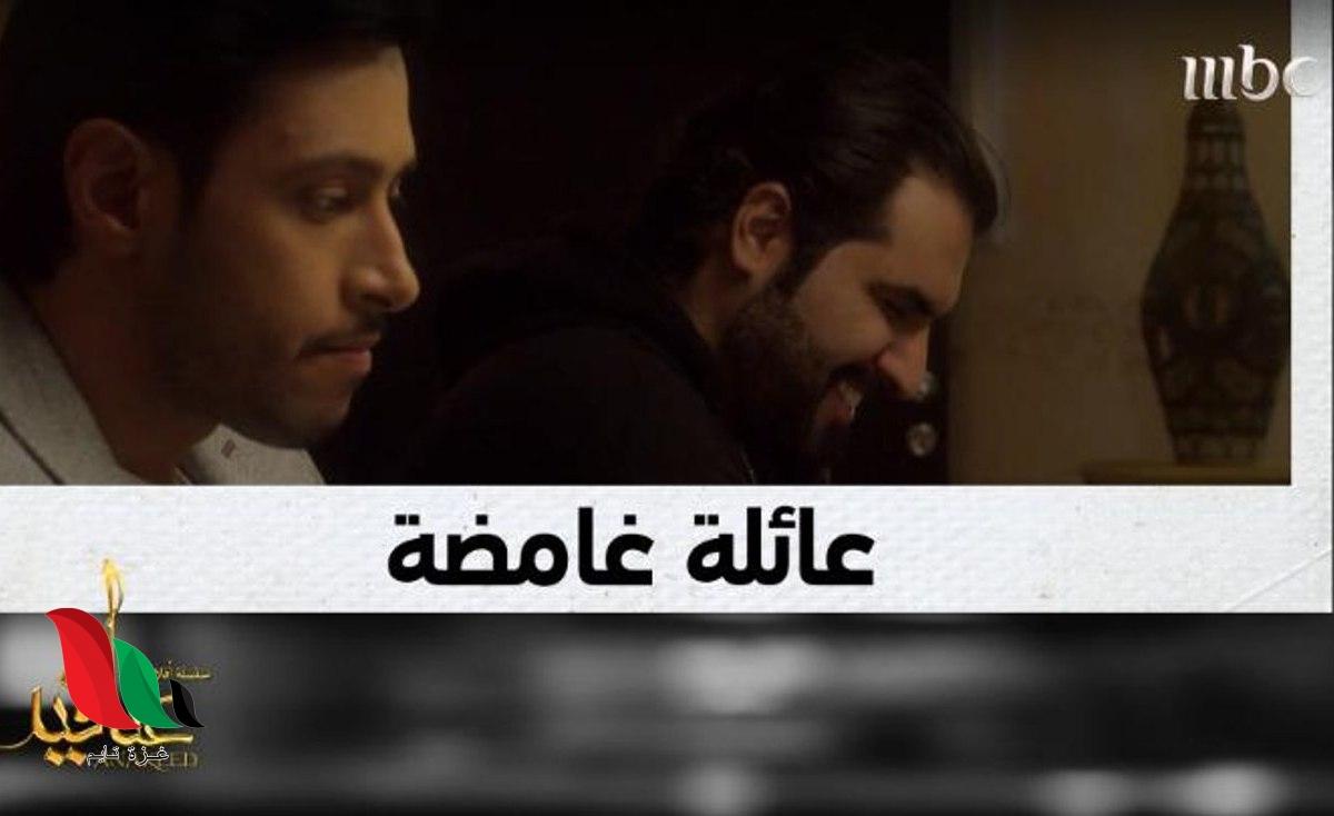 شاهد: مسلسل عناقيد السعودي الحلقة 17 بعنوان فيلم دم عايض
