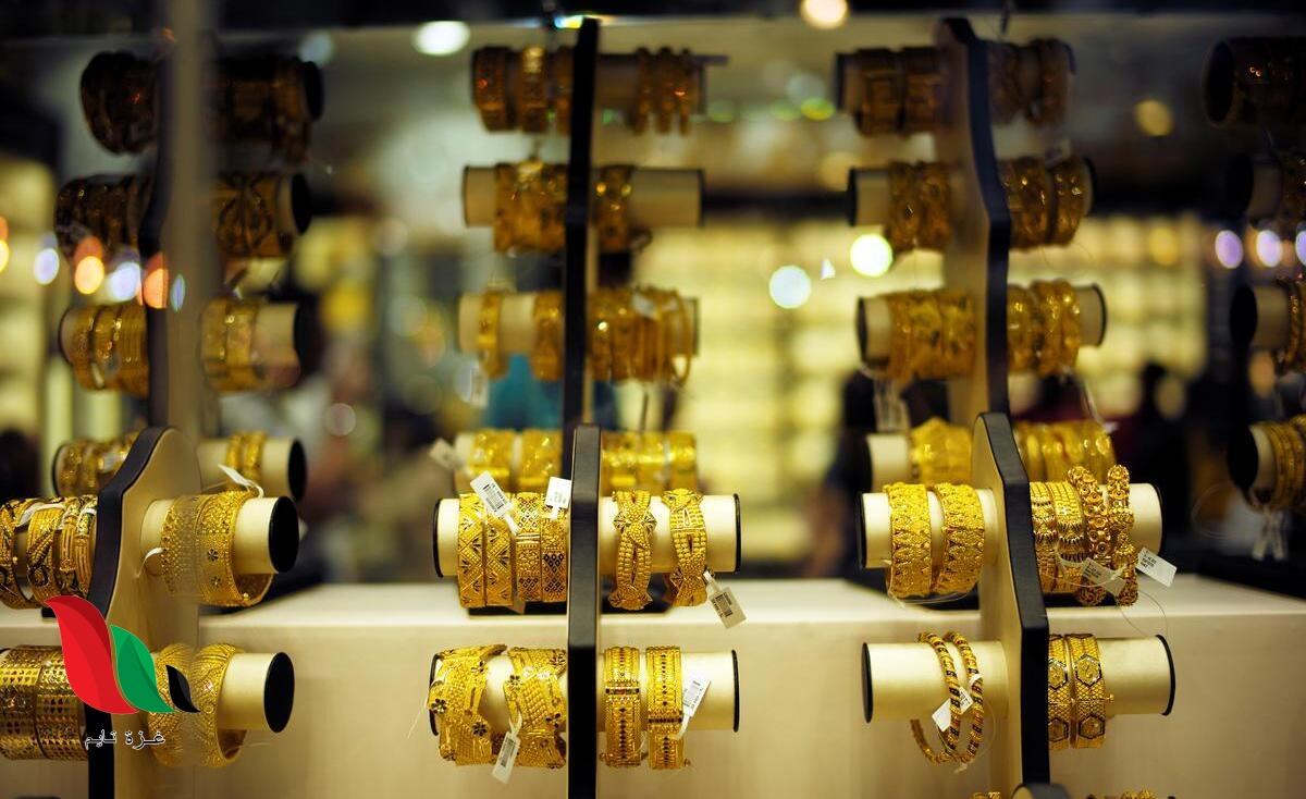 وزارة التجارة تنشر سعر الذهب اليوم الثلاثاء في الكويت