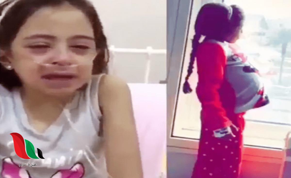 شاهد: قصة وفاة ليان الدخيل تشعل مواقع التواصل في السعودية