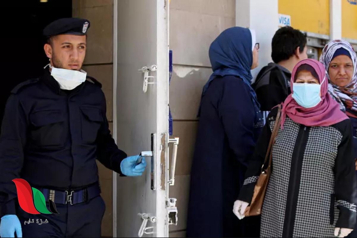 التنمية الاجتماعية تنشر رابط تسجيل المتضررين من كورونا في غزة