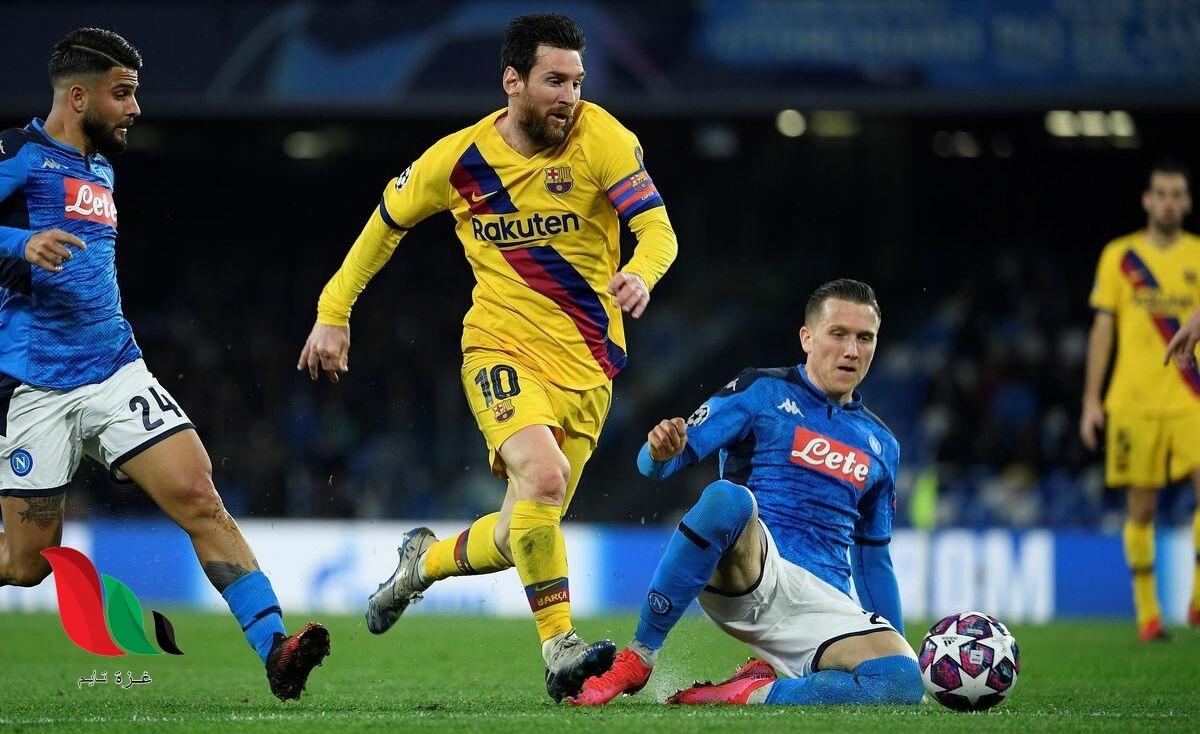 هكذا كانت نتيجة مباراة الذهاب بين برشلونة ونابولي في دوري ابطال اوروبا