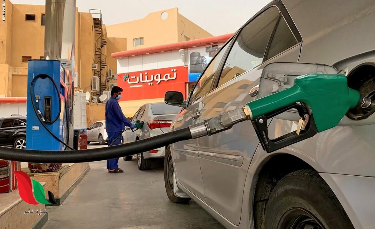 أسعار البنزين في السعودية اليوم وعن شهر سبتمبر 2020