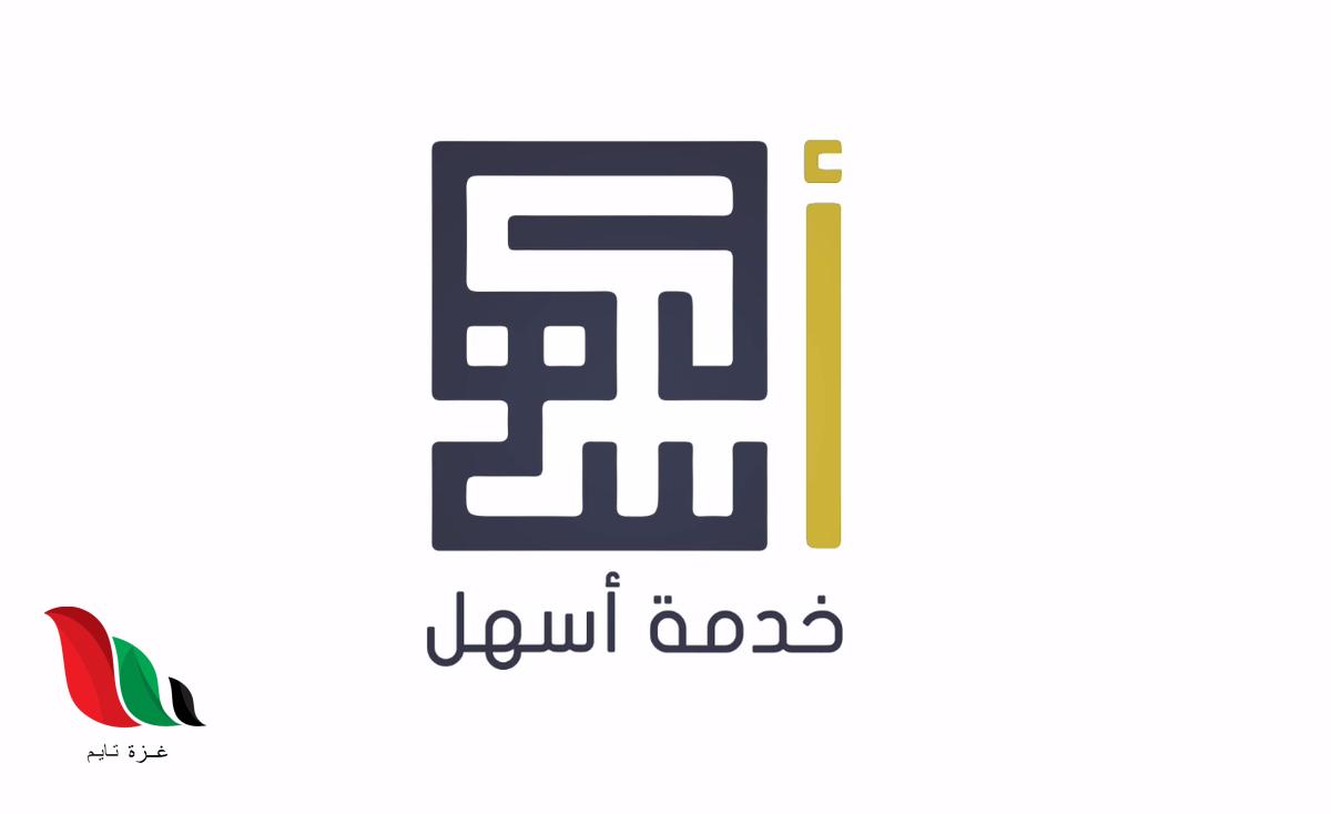 الكويت تقدم خدمة اسهل عبر الهيئة العامة للقوى العاملة