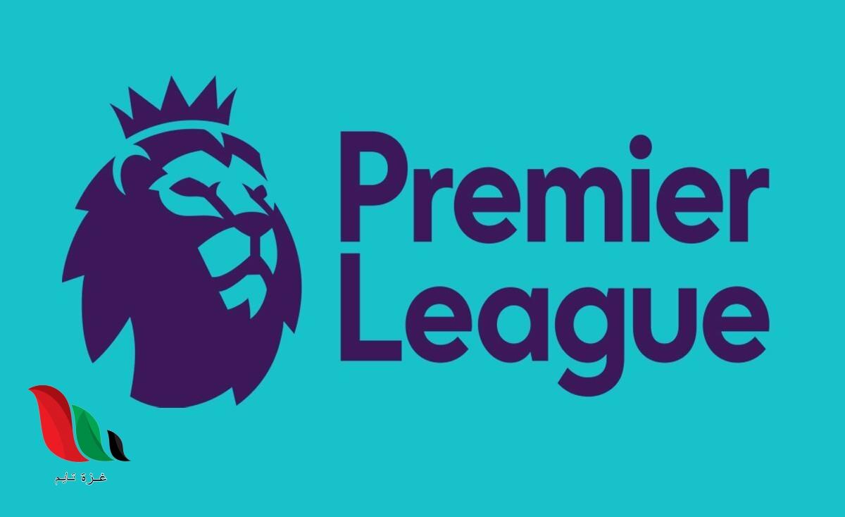طالع قوائم الدوري الإنجليزي الممتاز وترتيب هدافيه بموسم 2020