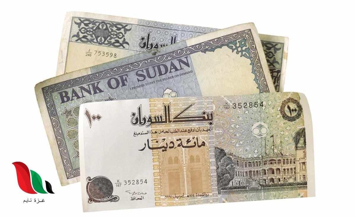 كم سعر الدولار في السودان اليوم الخميس مقابل الجنيه السوداني في السوق السوداء غزة تايم Gaza Time