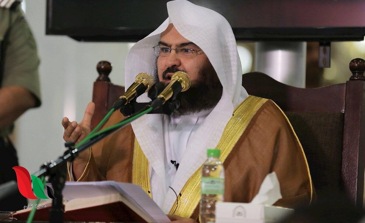 هل توفي الشيخ عبدالرحمن السديس امام الحرم المكي في السعودية