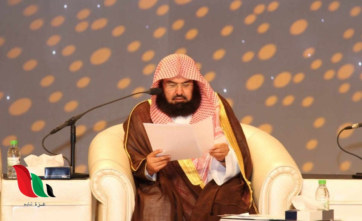 حقيقة وفاة عبدالرحمن السديس امام الحرم بفيروس كورونا في السعودية