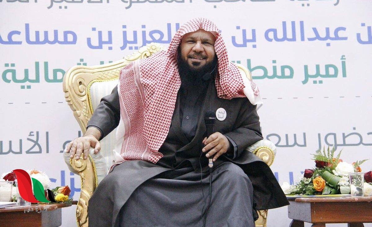 سبق تعلن سبب وفاة الشيخ أبو غازي الشمري في أحد مستشفيات السعودية