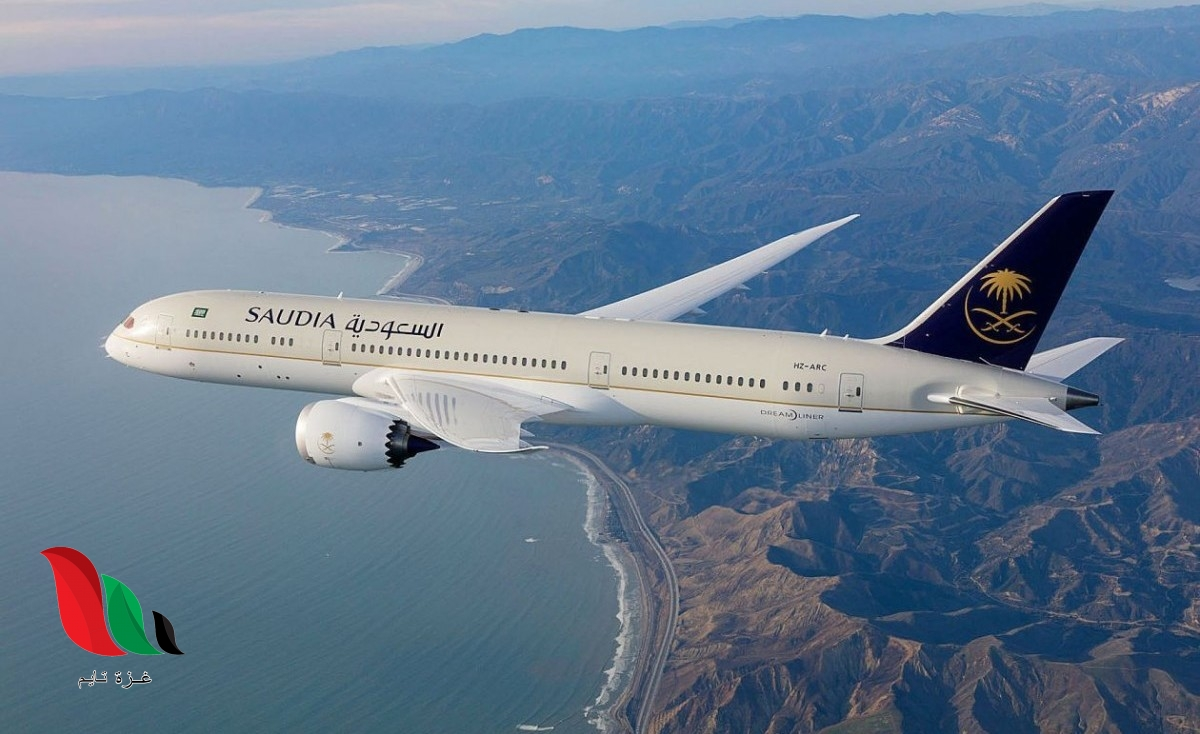 موعد عودة فتح الطيران الدولي في السعودية في الاتجاهين