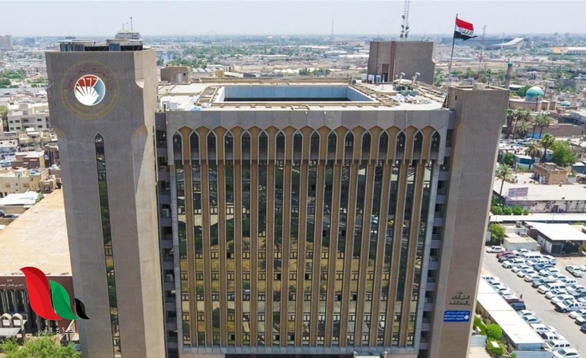 العراق: استمارة التقديم على كلية الدراسات العليا 2020 2021