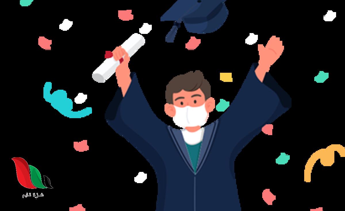 نتائج الطلاب في الثانوية العامة 2020 في الكويت بالاسم