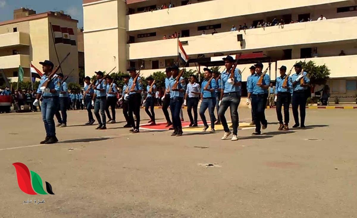 معلومات عن المدارس العسكرية الرياضية الثانوية التابعة للقوات المسلحة 2020