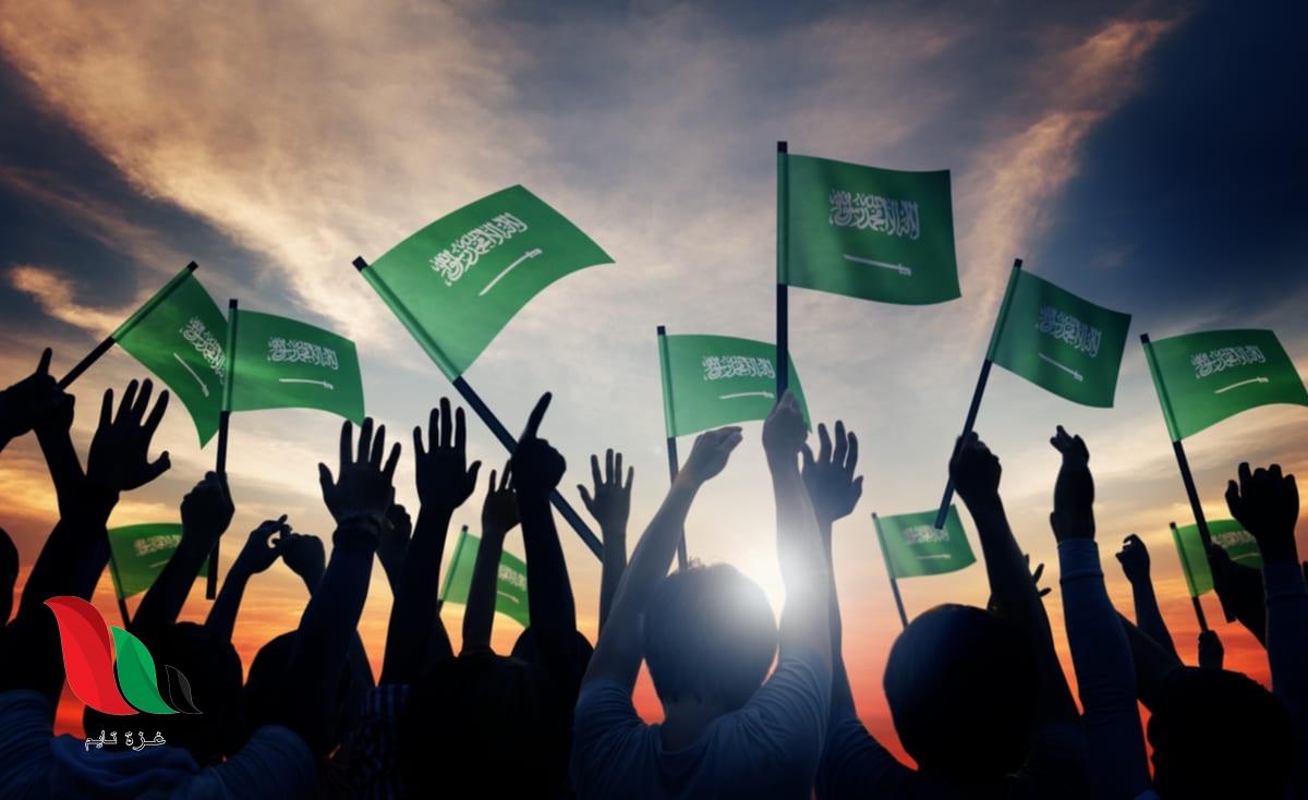 السعودية: تصميم مقطع فيديو لليوم الوطني 90