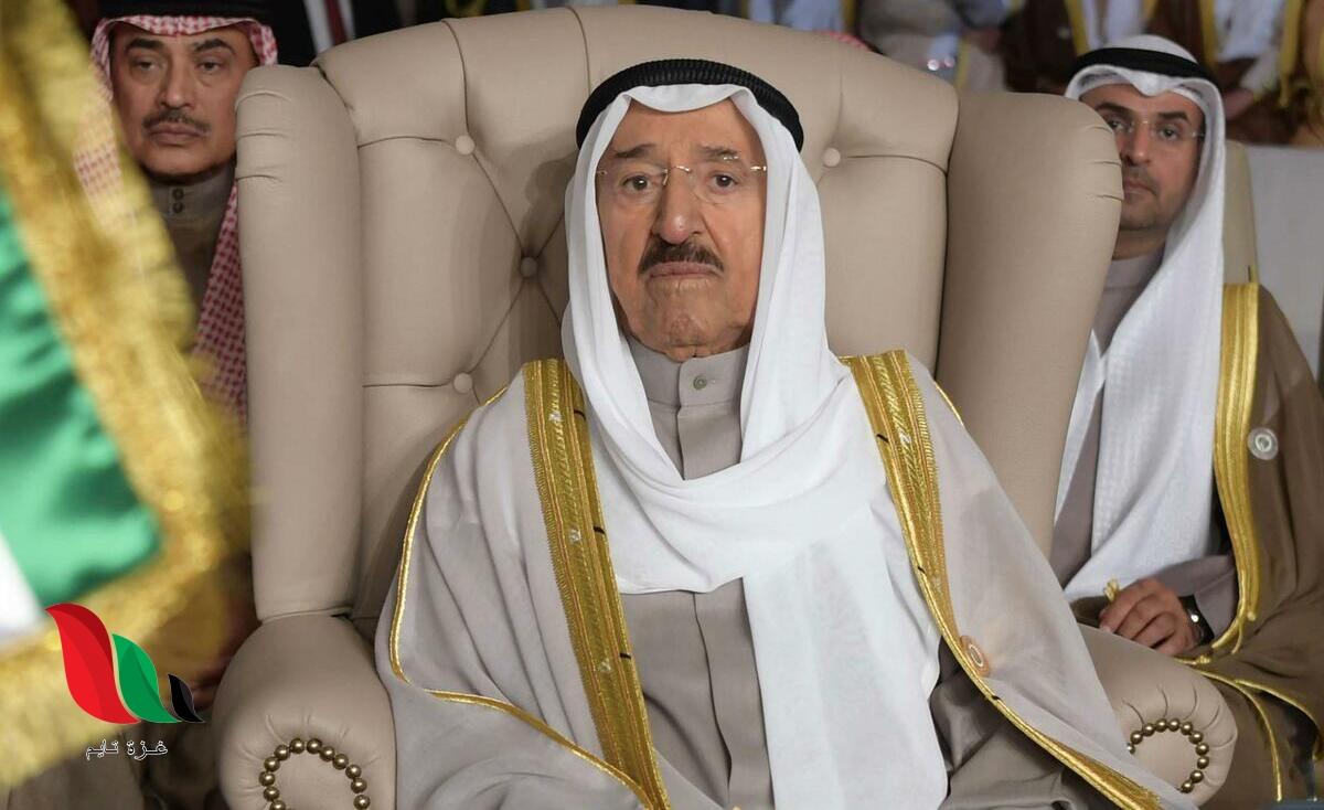 الكويت تعلن حقيقة خبر وفاة امير الكويت الشيخ صباح عبر تويتر